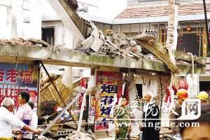 爆竹店深夜爆炸致3人死亡(图)