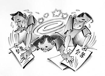 损友灌酒设赌局杀历史(附猪猡)漫画中国漫画图片