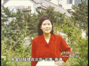 母亲被指为获取女儿房产将其送进精神病院
