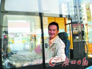 这位就是公交司机陶师傅。