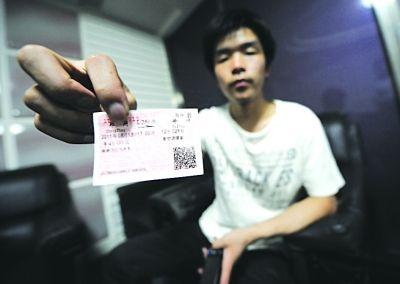 支德涛手中拿的是他从郑州到徐州的火车票。