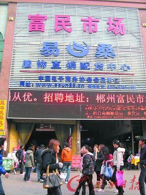 李清被捕的富民市场。