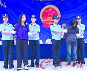 吴玉玲和方瑞凤两名女主犯听取宣判。