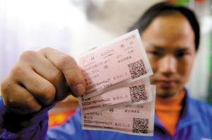 一位农民工从警方那里拿到了自己订购的火车票。