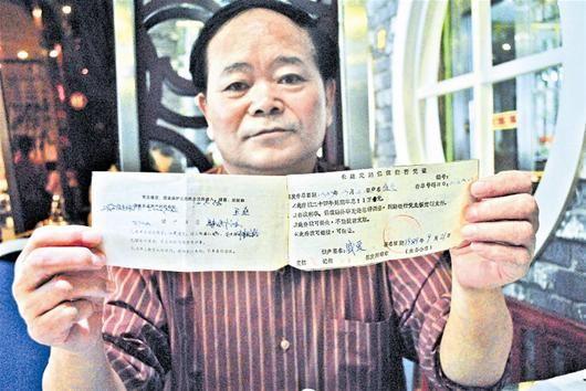 楚天都市报讯 图为:盛忠奎出示当年的银行存单。