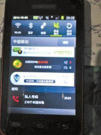 市民遭遇电话骚扰3天接2900个电话