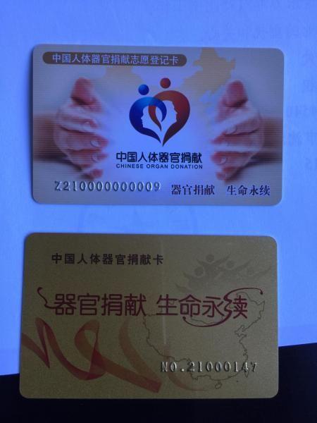 下面为新卡,下面为旧卡,享用优惠方针需持新卡