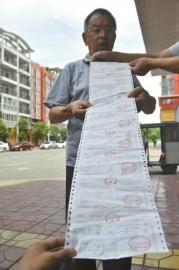 王大爷打印的从13年到14年末的船脚单上均显现有守约金一项。