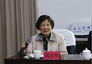 刘文珍老人义举感动很多人 通讯员供图