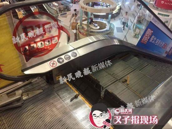 事故电梯梳齿板处有明显断裂的痕迹 新民晚报新民网记者 萧君玮 摄