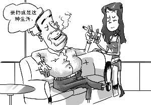 五旬公务员因吸毒聚众淫乱获刑1年半