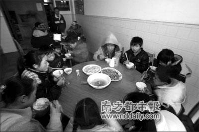 30名留守儿童被困团圆路上8昼夜得救(图)