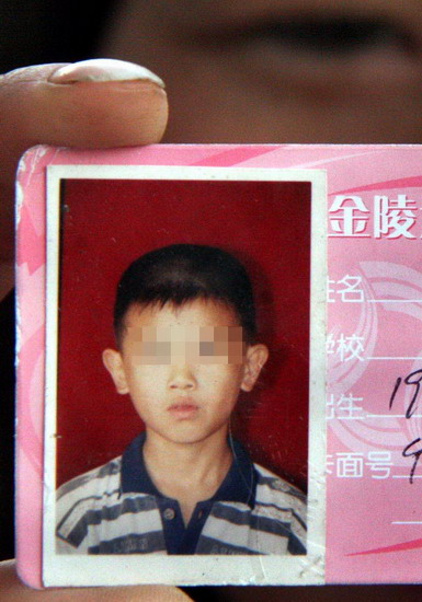 12岁跆拳道少年练长跑时猝死