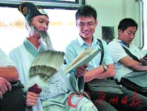 青年男子穿古装粘胡子在地铁扮诸葛亮(组图)