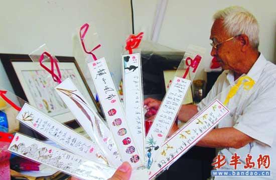 王玉杰老人通过赠送自己制作的书签,来表达感谢之情.