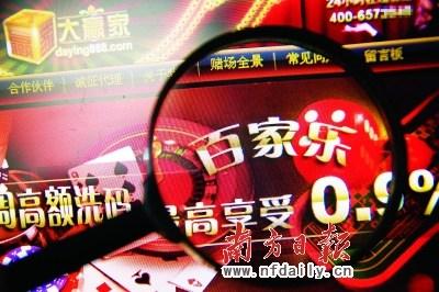高中生网上赌博几日欠数千元发帖欲轻生(图)