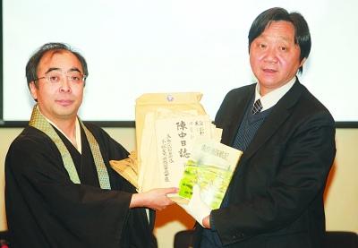日本友人大东仁第六次提供南京大屠杀铁证