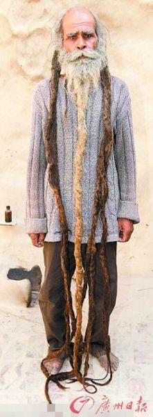 他的胡子长大约1.83米,站直时,擀毡的胡子和长发分成几缕垂到地面,还拐了个弯。