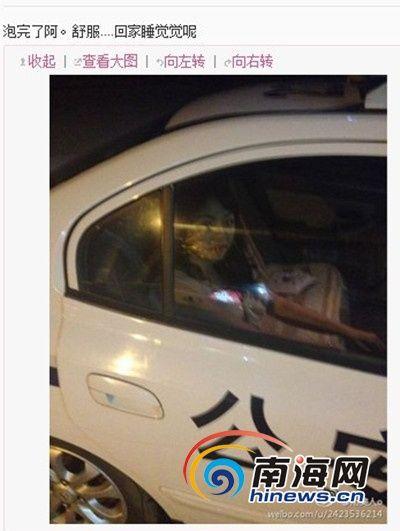 """网友""""雨美人o""""晒自己乘坐警车。(微博截图)"""