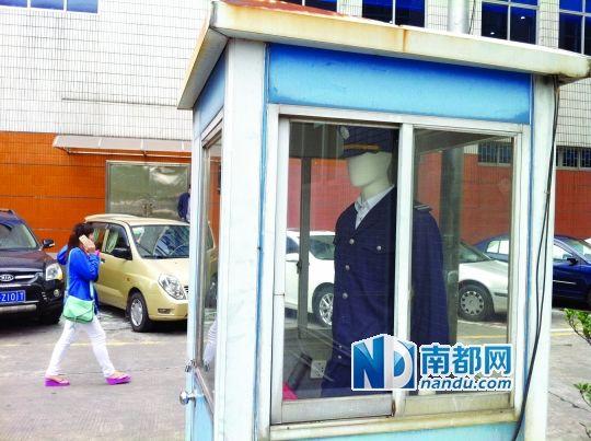 酒店保安亭设置假人站岗数月(图)