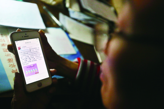 """北京单独二孩政策今起实施,郭敏看着这条新闻良久说:""""早能生两个,我今天的生活也不会是现在这个样子。"""" 摄/法制晚报记者 洪煜"""