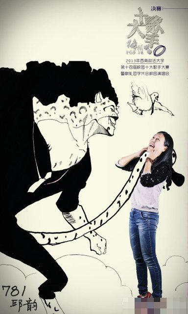 组图:校园歌手大赛牛人手绘海报