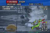 海啸冲刷附近港口城市