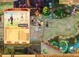 《梦幻迪士尼》评测截图 CGWR:7.13