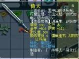 《梦幻西游》评测截图 CGWR:8.56