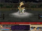 《三国群英传Online》游戏评测截图 CGWR分数:7.62分