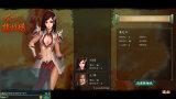 《霸王战记》游戏截图