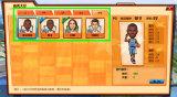 《水煮篮球》游戏截图