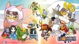 《信喵之野望》游戏原画