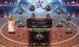 《三国论剑》游戏截图