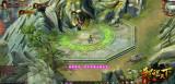 《龙魂天下》游戏截图