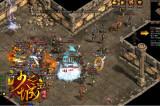 《沙城之主》游戏截图
