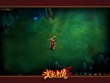 《武龙争道》游戏截图