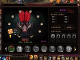 《妖魔世界》游戏精彩截图
