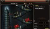 《烈火战神2》游戏截图