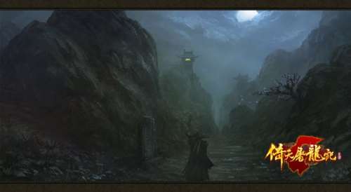 图4:《倚天屠龙记》概念图-夜探