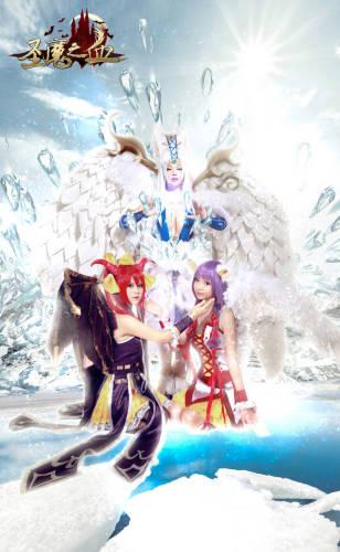 《圣魔之血》最美妖精COS