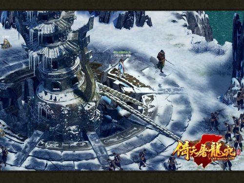 图5:《倚天屠龙记》游戏实景截图