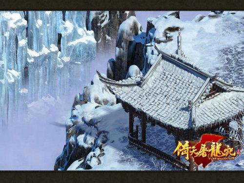 图1:《倚天屠龙记》截图-朱武山庄