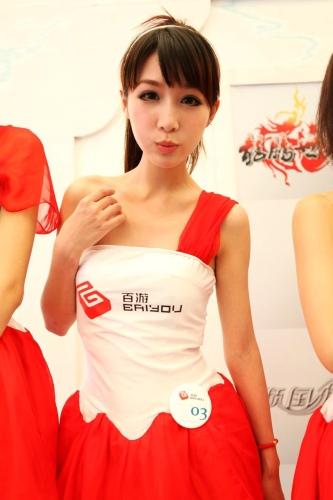 百游可爱Showgirl