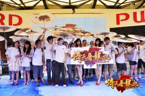 图4:ChinaJoy现场《倚天屠龙记》与公会签约