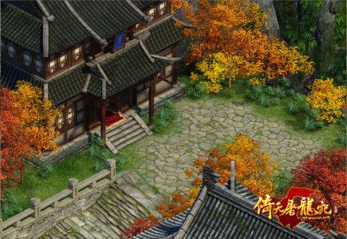 图8:《倚天屠龙记》江山如画,邀您共游