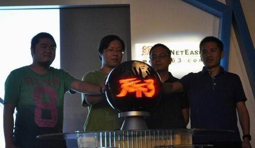 《天下3》官网启动仪式