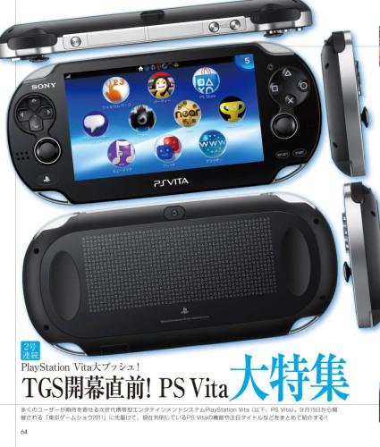 TGS11:Fami通披露PS Vita游戏作品杂志图
