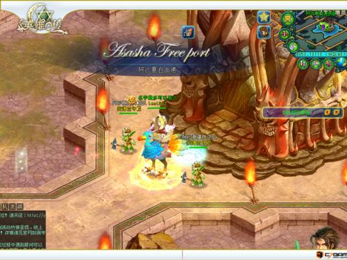 《英雄Q传》佣兵系统允许玩家召唤3个佣兵协助战斗