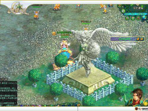 《英雄Q传》游戏中还设有经典的庄园系统